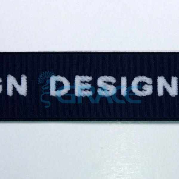 Резинка тканая с логотипом арт. 5245