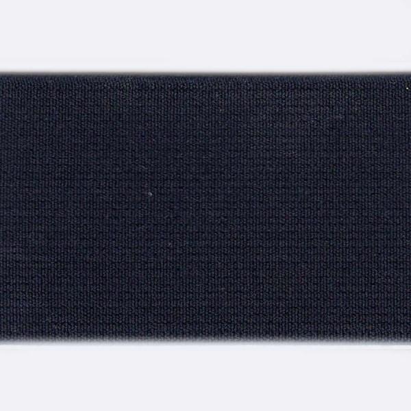 Резинка широкая тканая арт. 5015
