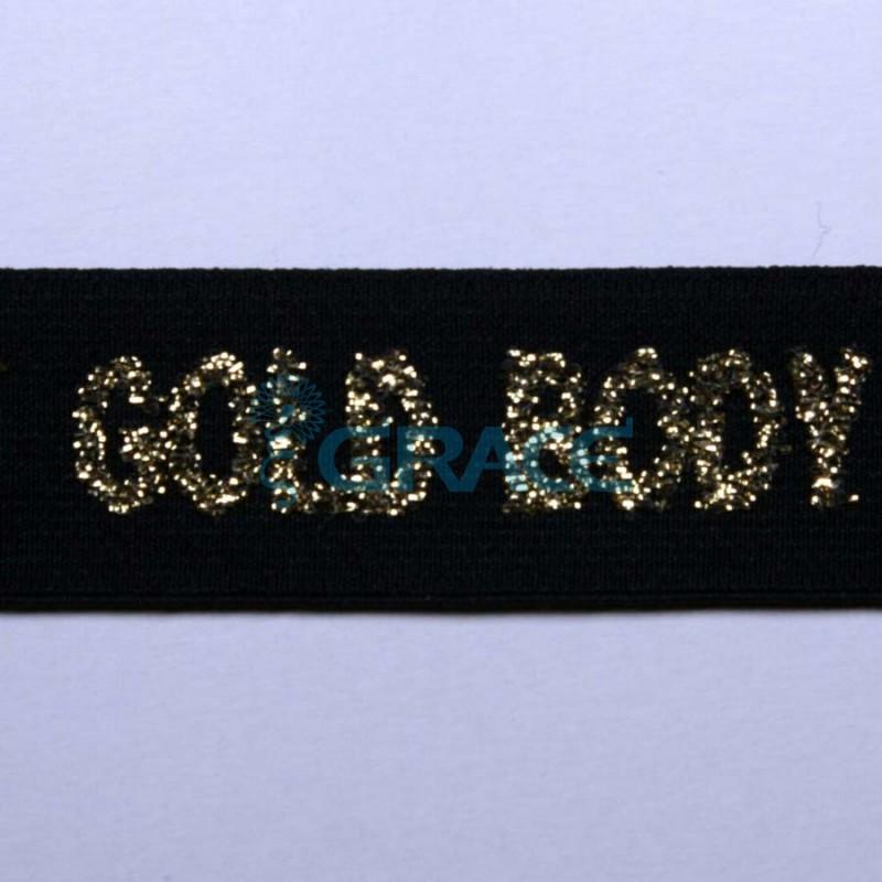 Резинка металлизированная с логотипом арт. 5255