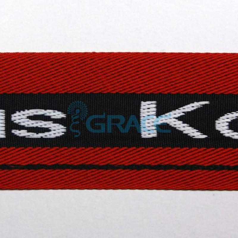 Лента тканая с логотипом арт. 4331