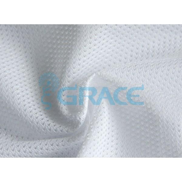 Трикотажная сетка F11203-1 на вставки