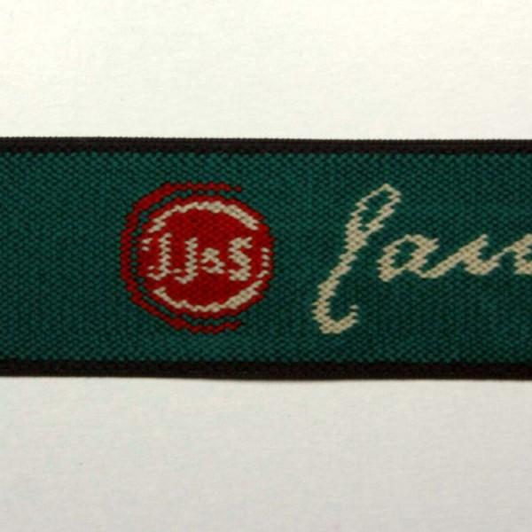 Резинка латексная с логотипом арт. 5305