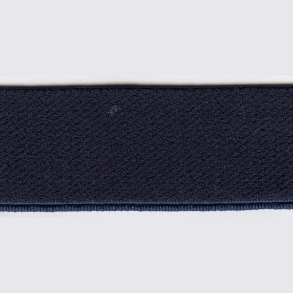 Резинка полиамидная с латексом арт. 5136