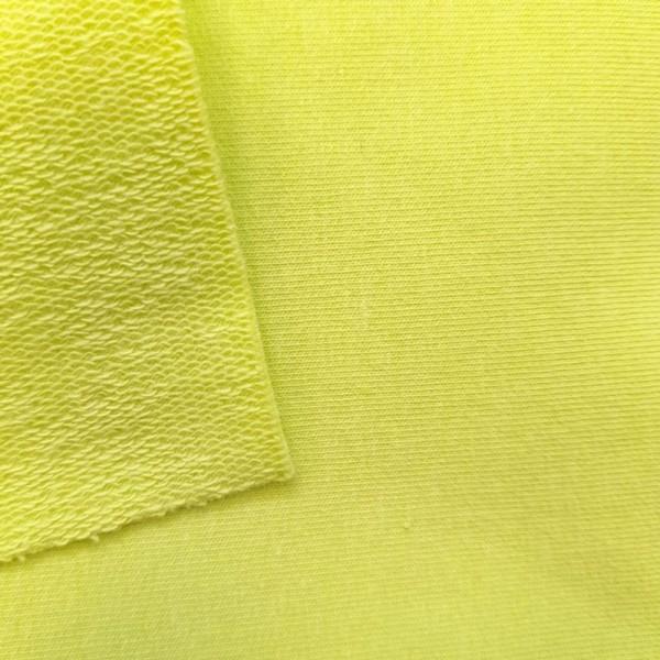 Футер 280 лимонный