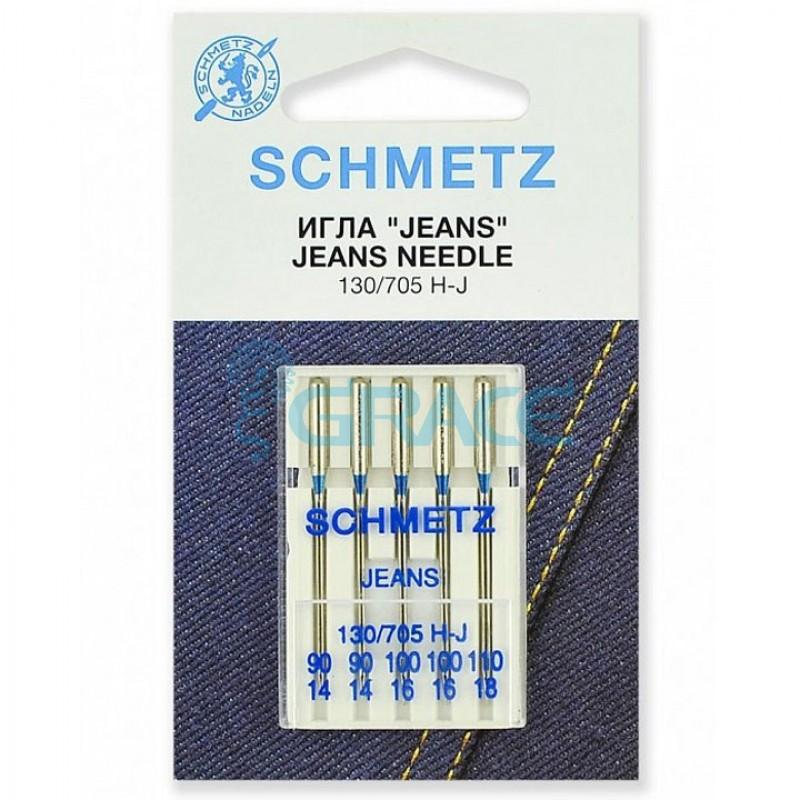 Иглы для джинсы Schmetz 90(2), 100(2), 110