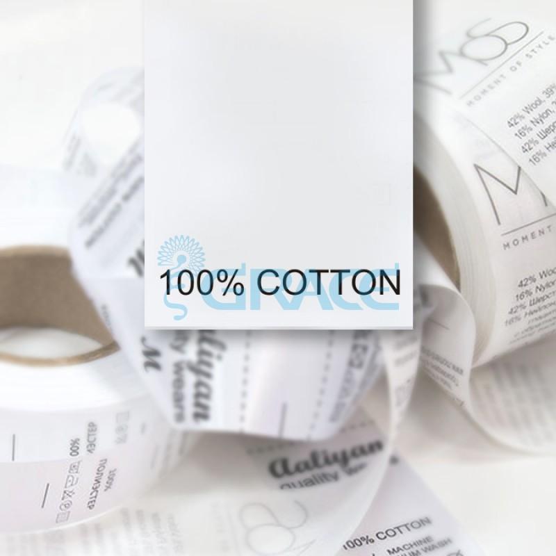 Составник вшивной: 100% cotton