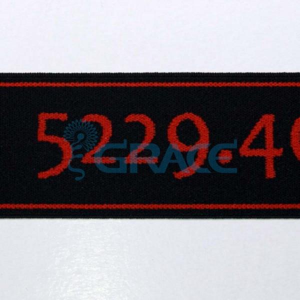 Резинка тканая с логотипом арт. 5229