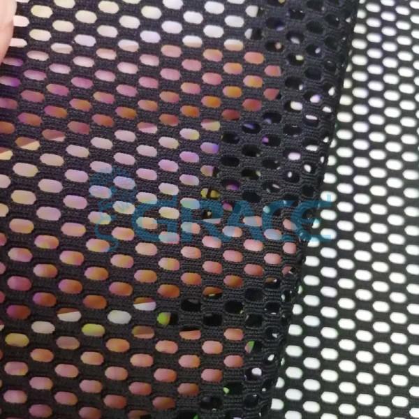 Спортивная сетка эластичная 236 гр/м², черная мелкая, Siatka S 574 T