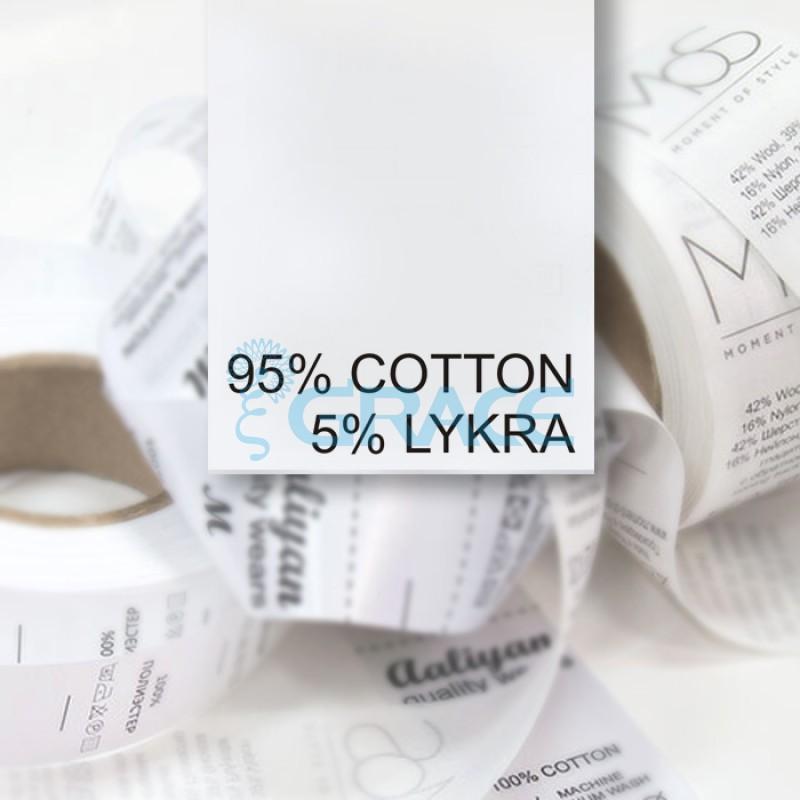 Составник вшивной: 95% cotton, 5% lykra