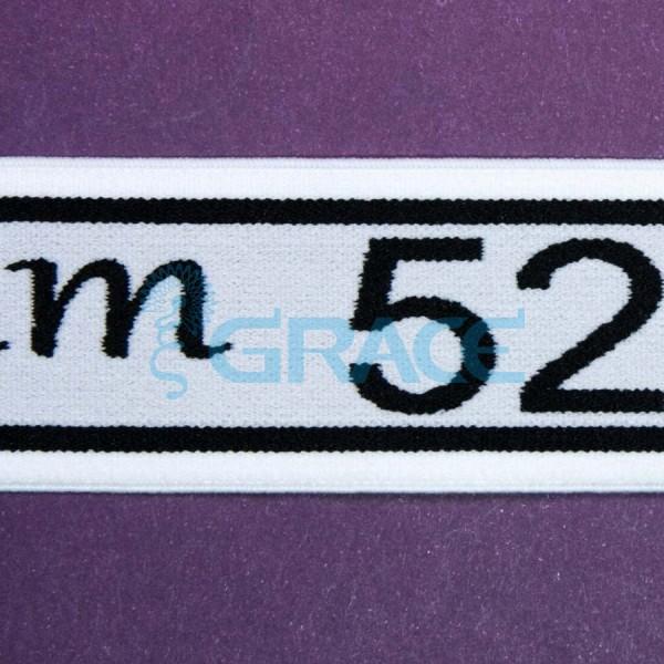 Резинка тканая с логотипом арт. 5230