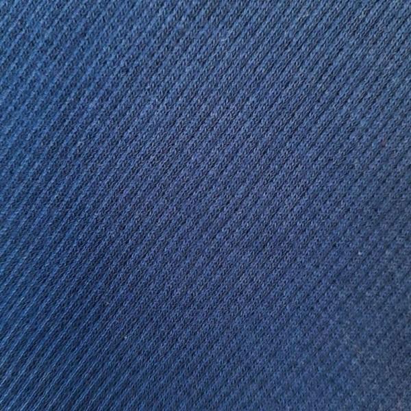 Рибана 280 джинса