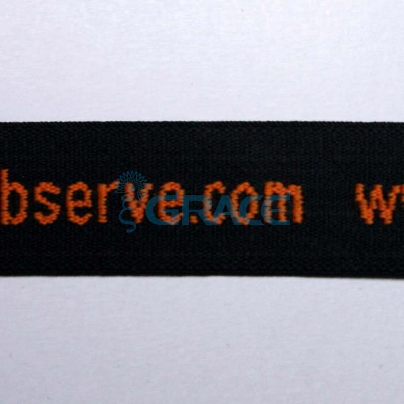 Резинка латексная с логотипом арт. 5301