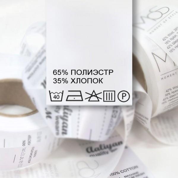 Составник вшивной 20x20 мм. 500 шт.