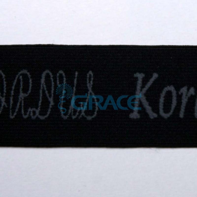 Резинка жаккардовая с логотипом арт. 5239