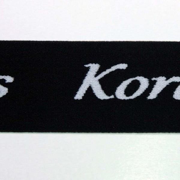Резинка жаккардовая с логотипом арт. 5246
