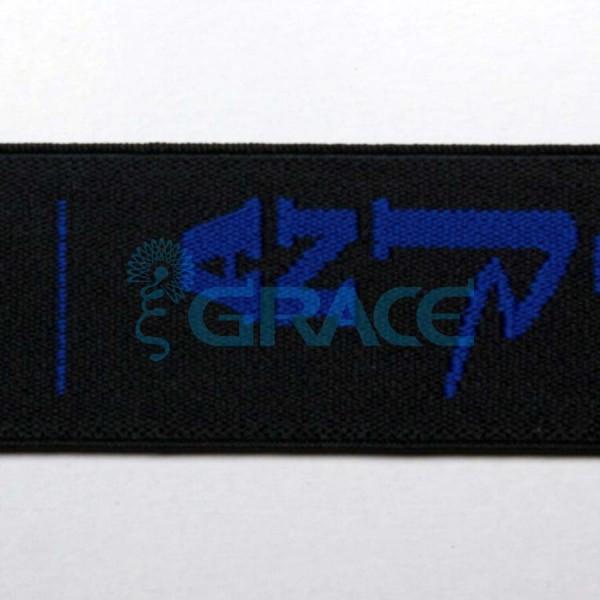Резинка тканая с логотипом арт. 5300
