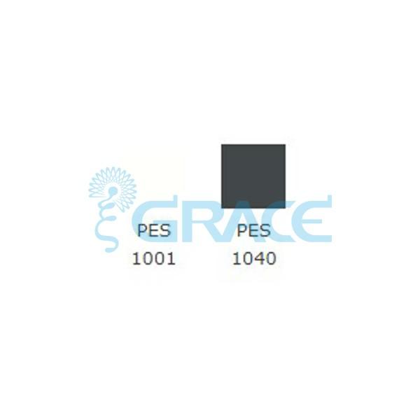 Резинка тканая латексная арт. 8270
