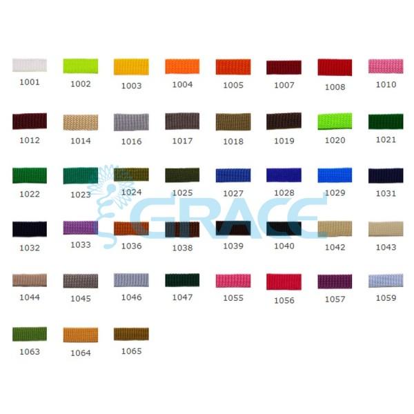 Резинка тканая полиамидная арт. 5115