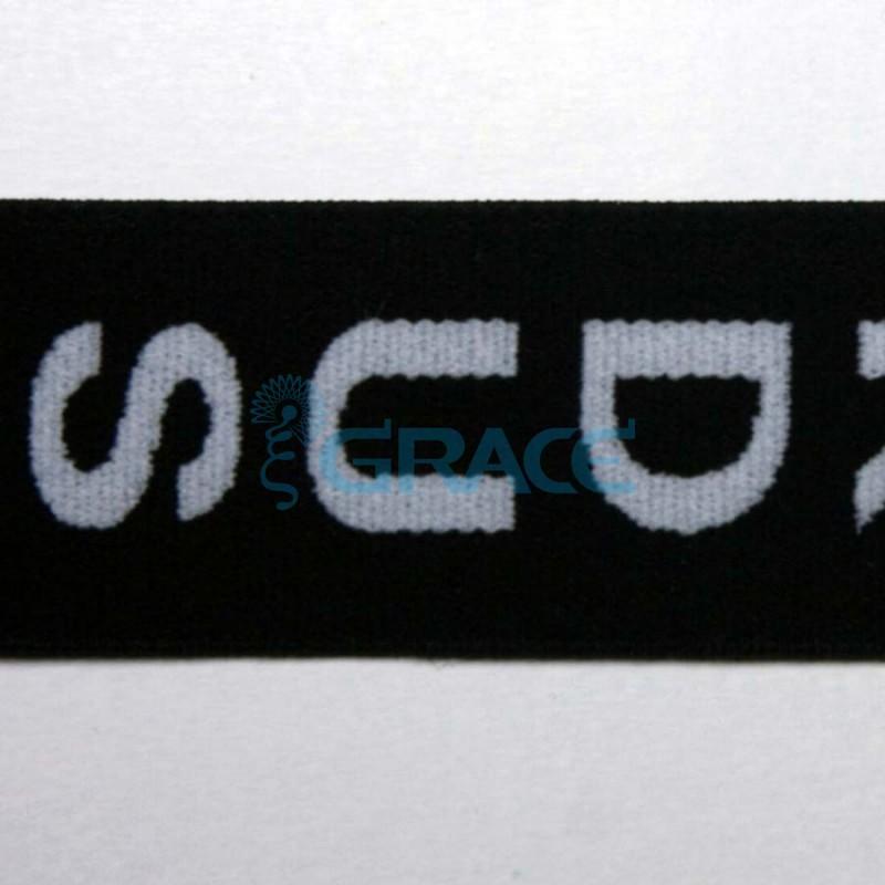 Резинка тканая с логотипом арт. 5351